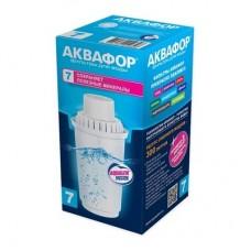Картридж для кувшина Аквафор В7 (В100-7) Для мягкой воды.