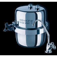Фильтр для воды под мойку Аквафор B150 Фаворит в Гомеле