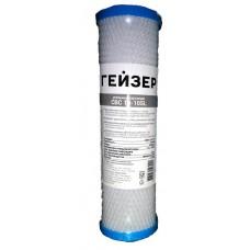 Картридж угольный для фильтра Гейзер СВС 10-10SL в Гомеле