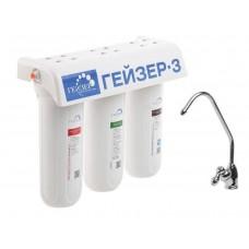 Фильтр Гейзер 3ИВС Люкс для сверх жесткой воды.