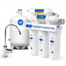 Гейзер Нанотек (Бак 12 л.) обратноосмотическая система для фильтрации воды.
