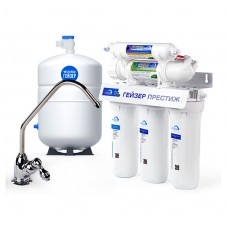 Гейзер Престиж (Бак 12 л.) обратноосмотическая система для фильтрации воды.